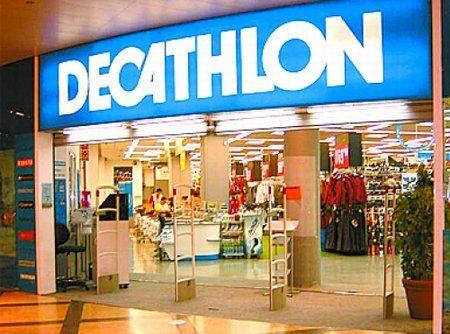 negozio decathlon punto vendita lavora con noi