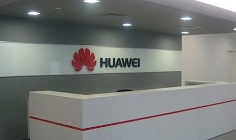 Huawei sede lavoro