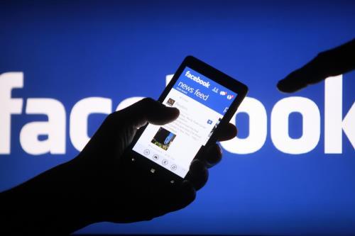 gioco test facebook pericolosi