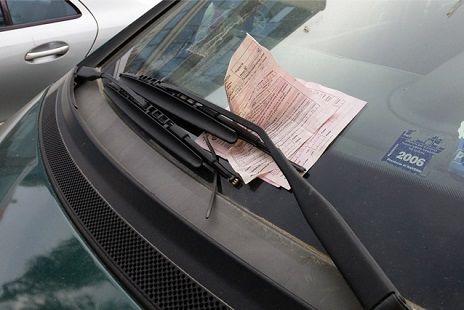 multa ticket parcheggio