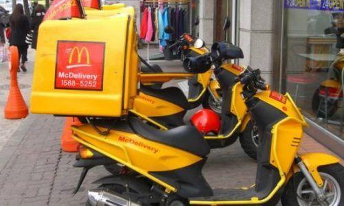 mcdonald_delivery lavoro